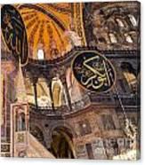 Hagia Sofia Interior 05 Canvas Print