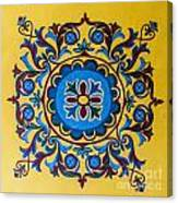 Hagia Sofia Interior 13 Canvas Print