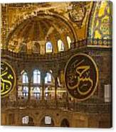 Hagia Sofia Interior 15 Canvas Print