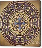 Hagia Sofia Interior 46 Canvas Print