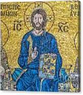 Hagia Sofia Mosaic 09 Canvas Print