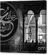 Hagia Sophia Gallery 02 Canvas Print