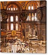 Hagia Sophia Interior 04 Canvas Print