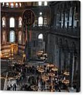 Hagia Sophia Panorama Canvas Print