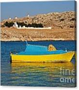 Halki Fishing Boat Canvas Print