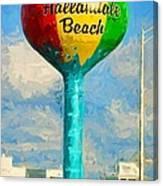 Hallandale Beach Water Tower Canvas Print
