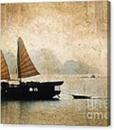 Halong Bay Vintage Canvas Print