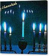 Happy Chanukah Canvas Print