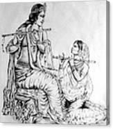 Hare Krishna Canvas Print