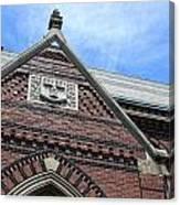 Harvard Veritas Canvas Print