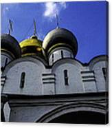 Heavenly Look - Moscow - Russia Canvas Print