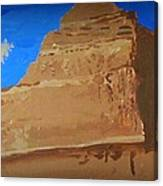 Heaven's Peak  Canvas Print