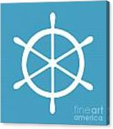 Helm In White And Turquoise Blue Canvas Print