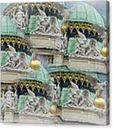 Hofburg Palace Dome Canvas Print