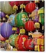 Chinese Holiday Lanterns Canvas Print