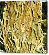 Holocaust Memorial Detail Canvas Print
