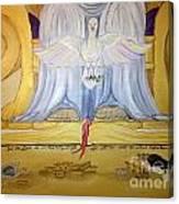 Holy Hush Canvas Print