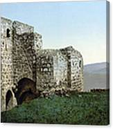 Holy Land: Ruins Canvas Print