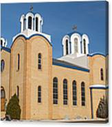 Holy Trinity Orthodox Christian Church Canvas Print