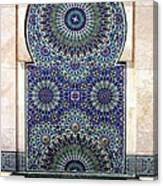 Holy Water Fountain Hassan II Mosque Sour Jdid Casablanca Morocco  Canvas Print