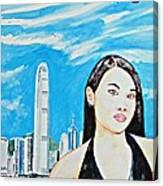 Hong Kong 2009 Canvas Print