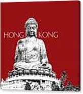 Hong Kong Skyline Tian Tan Buddha - Dark Red Canvas Print