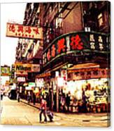 Hong Kong Street Canvas Print