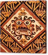 Huaca De La Luna Canvas Print