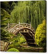 Huntington Japanese Garden No 3 Canvas Print