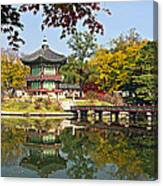 Hyangwonjeong Pavilion In Autumn Canvas Print