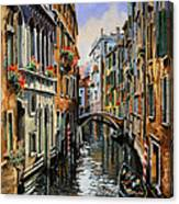 I Pali Rossi Canvas Print