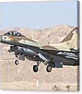 Iaf F-16c Jet Fighter Canvas Print