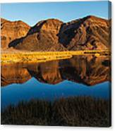 Ibex Hills Reflection  Canvas Print