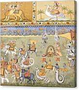 India. Jodhpur. Mehrangarh Fort. Detail Canvas Print