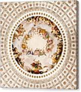 Inner Dome Canvas Print