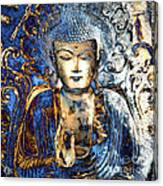 Inner Guidance Canvas Print