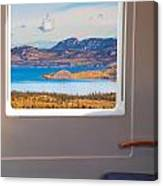 Inside High-speed Train Canvas Print