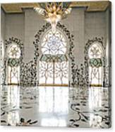 Inside Sheikh Zayed Grand Mosque - Abu Dhabi Canvas Print