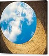 Inside View Of Cooling Tower Canvas Print