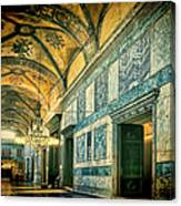 Interior Narthex Canvas Print
