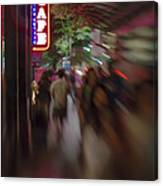 International Cafe Neon Sign And Street Scene At Night Santa Monica Ca Portrait Canvas Print