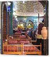 Iran Isfahan Restaurant Canvas Print