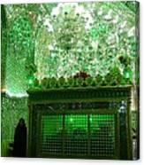 Iran Shiraz Mausoleum Canvas Print