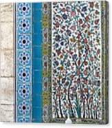 Iran Shiraz Tile And Fountain Canvas Print