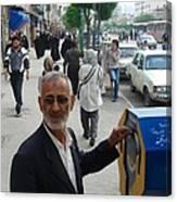 Iran Street Of Mashad Canvas Print