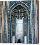 Iran Yazd Mosque Visitor Canvas Print