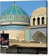 Iran Yazd Old And New Canvas Print