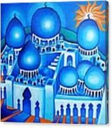 Ishraq Canvas Print