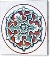 Islamic Art 03 Canvas Print
