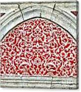 Islamic Art 04 Canvas Print